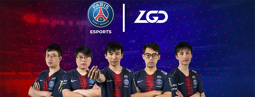 Use Case: PSG Esports International '18 Coverage Page